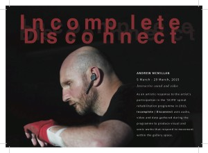 postcard_incompete-disconnect