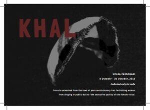PostCard-Khal